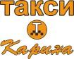 Такс Карина — Комсомольск на Амуре
