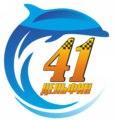 такси «Дельфин» — Петропавловск-Камчатский