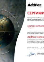 AddPac